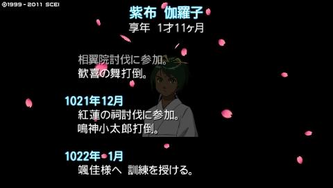 oreshika_0047_20170820183529376.jpeg