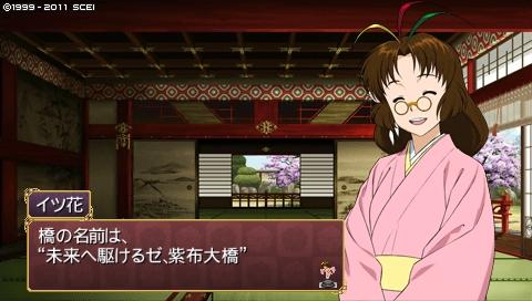 oreshika_0048_1.jpeg