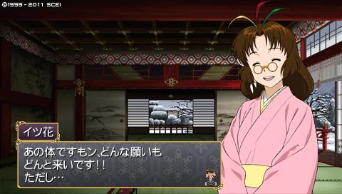 oreshika_0051_201708162302152ee.jpeg