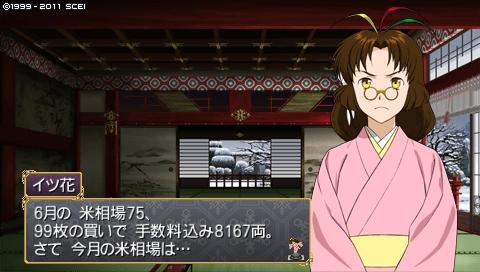 oreshika_0054_201708162301524f5.jpeg