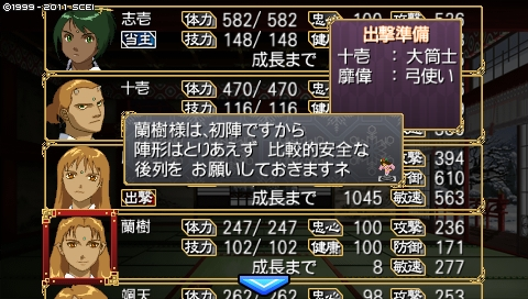 oreshika_0059_201708162301587b3.jpeg