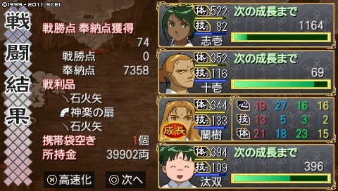 oreshika_0065_1.jpeg