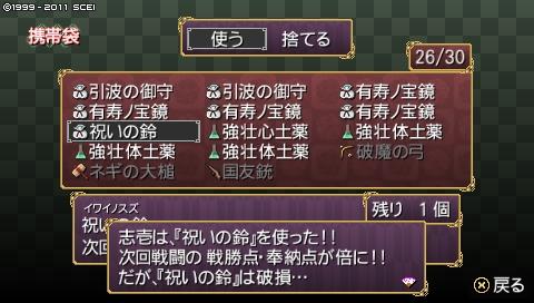 oreshika_0069_20170926222318aa1.jpeg