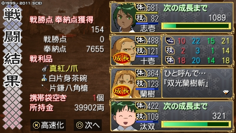 oreshika_0071_2017081623051646e.jpeg
