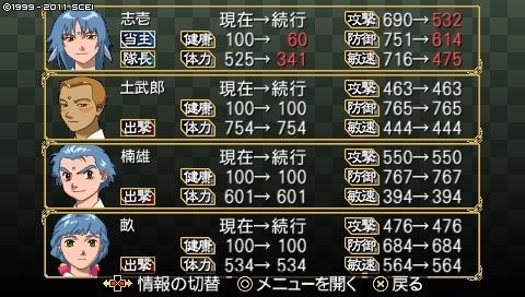 oreshika_0090_201709262248336c1.jpeg