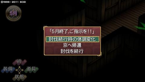 oreshika_0098_20170825104546450.jpeg