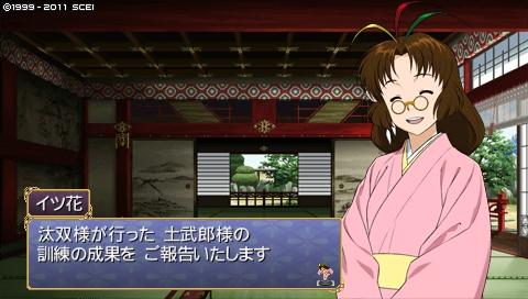 oreshika_0101_20170830145554dc3.jpeg