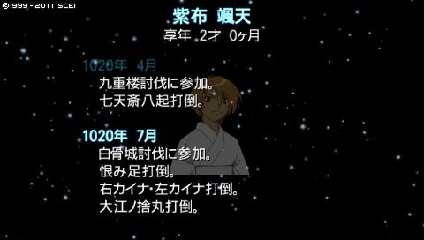 oreshika_0107_20170816231136d44.jpeg