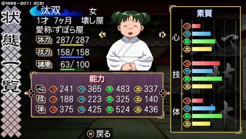 oreshika_0107_20170830145530a01.jpeg