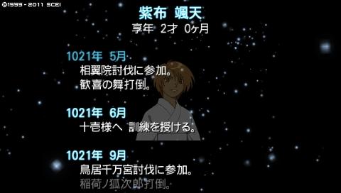 oreshika_0111_2017081623114249b.jpeg