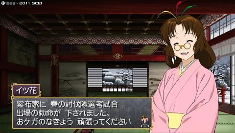 oreshika_0117_1_20170818114737a7e.jpeg