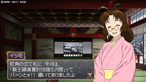 oreshika_0134_20170818114756bcb.jpeg
