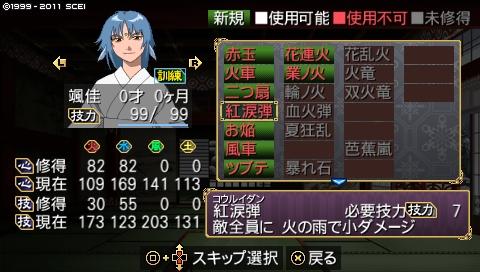 oreshika_0138_20170818115107da4.jpeg