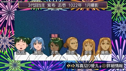 oreshika_0142_2017081811505469f.jpeg