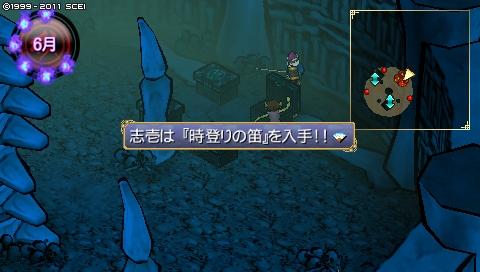 oreshika_0144_20170830145843ecd.jpeg