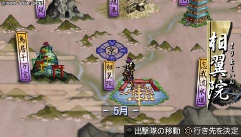 oreshika_0151_20170809004914f17.jpeg
