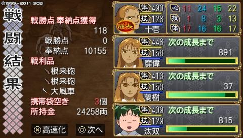 oreshika_0159_20170818115501fbf.jpeg