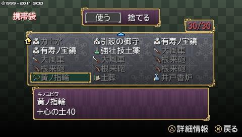 oreshika_0160_20170818115502547.jpeg