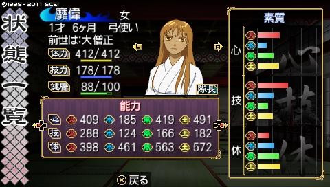 oreshika_0177_20170819203403ec2.jpeg