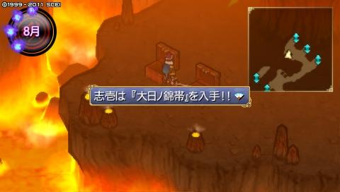 oreshika_0259.jpeg