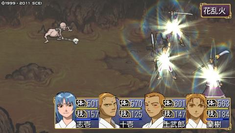 oreshika_0264.jpeg