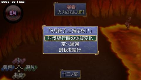 oreshika_0275_20170905220819dc2.jpeg