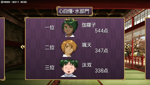 oreshika_0277.jpeg