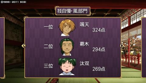 oreshika_0282.jpeg