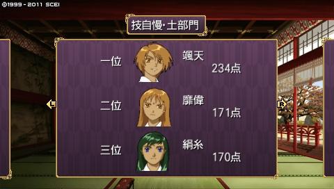 oreshika_0283.jpeg