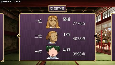 oreshika_0288.jpeg