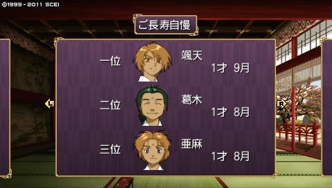 oreshika_0290.jpeg