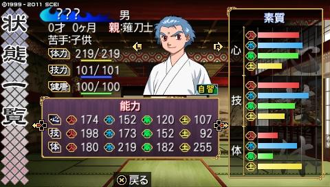 oreshika_0328.jpeg