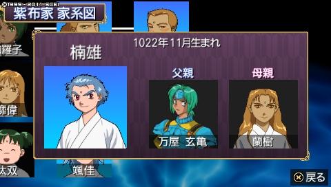 oreshika_0338.jpeg