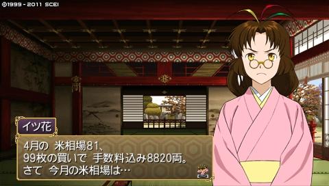 oreshika_0346.jpeg
