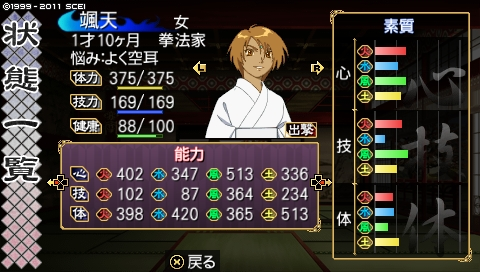oreshika_0348.jpeg