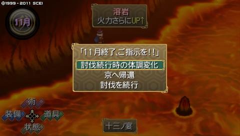 oreshika_0364.jpeg