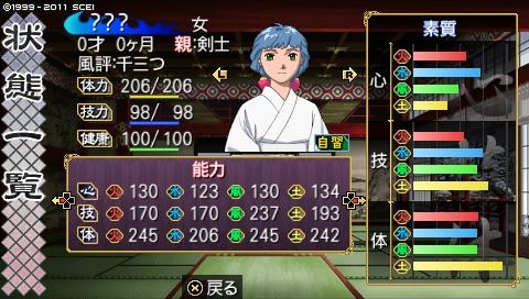 oreshika_0430.jpeg