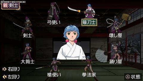 oreshika_0432.jpeg