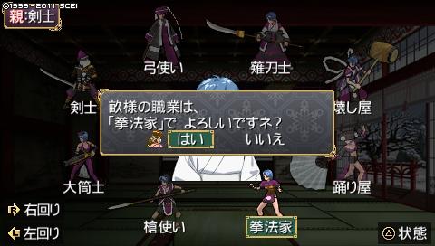 oreshika_0433.jpeg