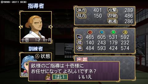 oreshika_0436.jpeg