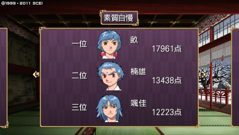 oreshika_0438.jpeg