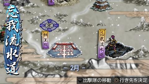 oreshika_0457.jpeg