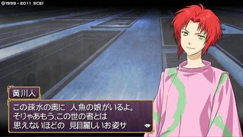 oreshika_0458.jpeg