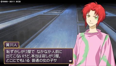 oreshika_0459.jpeg