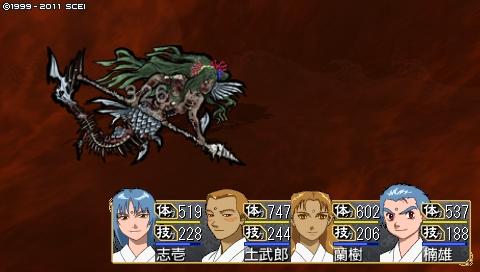 oreshika_0487.jpeg