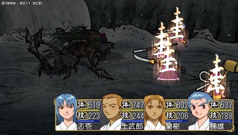 oreshika_0488.jpeg