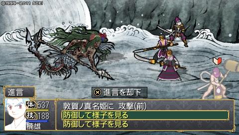 oreshika_0490.jpeg