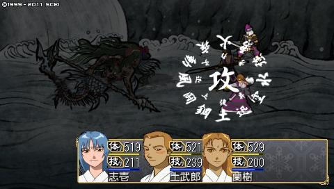 oreshika_0495.jpeg