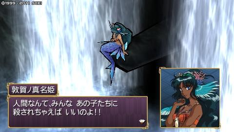 oreshika_0501.jpeg