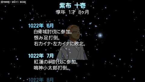 oreshika_0529.jpeg